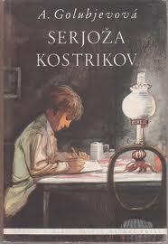 Serjoža Kostrikov